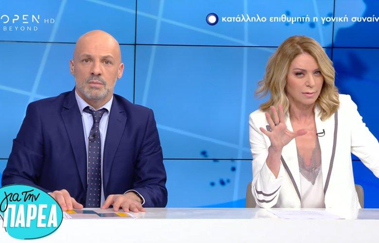 O αρραβώνας Μουτσινά – Στάη και το διαφορετικό δελτίο ειδήσεων του Open – News.gr