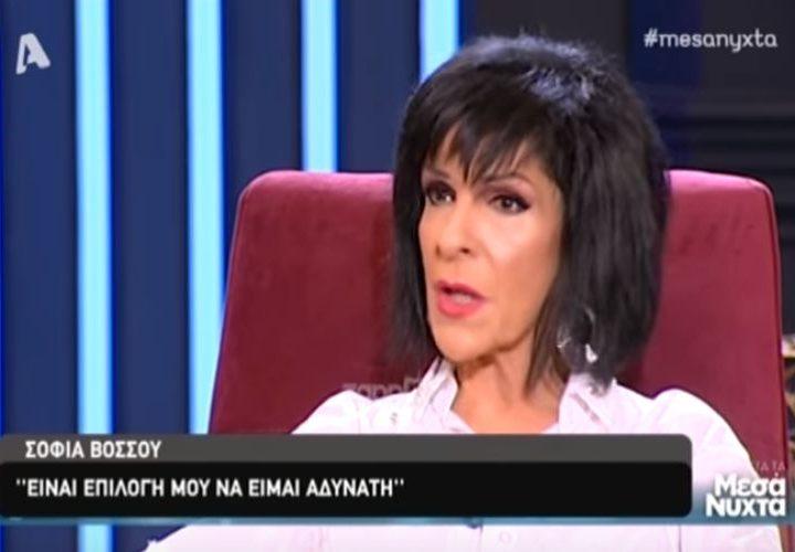 «Δεν έχω νευρική ανορεξία! Είναι επιλογή μου να είμαι αδύνατη» – News.gr
