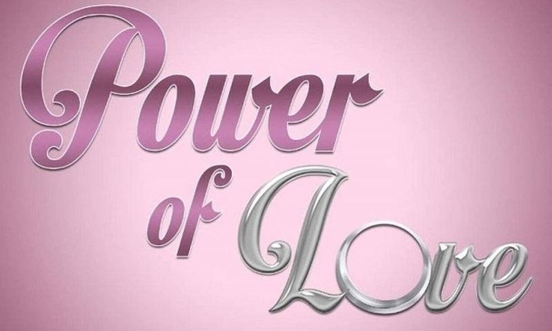 Ο ΣΚΑΙ «έκοψε» το Power of love – News.gr