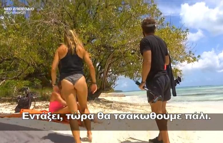 Θύμα επίθεσης από πουλί η Κατερίνα Δαλάκα – News.gr
