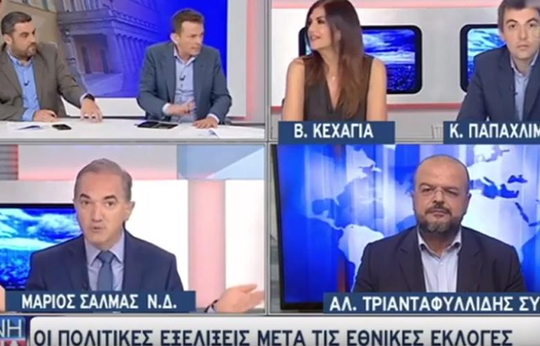 Καυγάς με… αβρότητα στον τηλεοπτικό αέρα της ΕΡΤ με το καλήμερα – News.gr