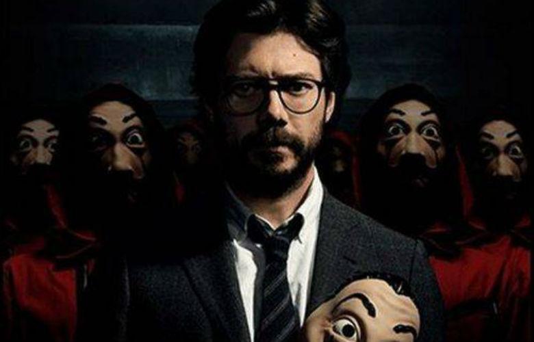 Πώς υποδέχθηκαν οι φανς την 3η σεζόν της σειράς La Casa De Papel – News.gr