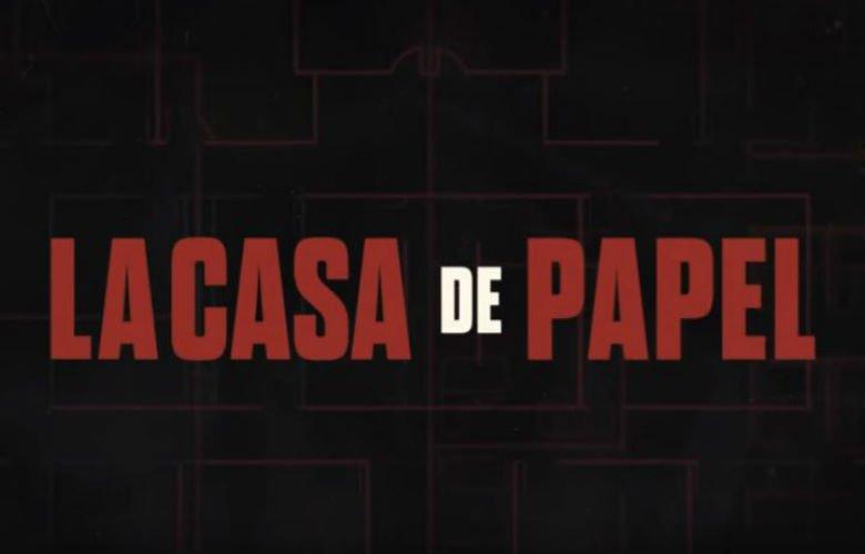 H εμφάνιση-έκπληξη σταρ του ποδοσφαίρου στο La Casa de Papel – News.gr