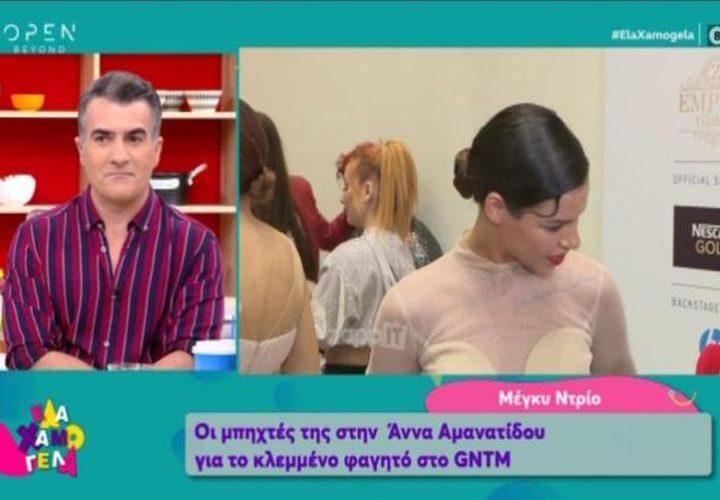 Πολλές φορές μου πέταγαν το φαγητό στο GNTM, ρωτήστε την… Αμανατίδου – News.gr